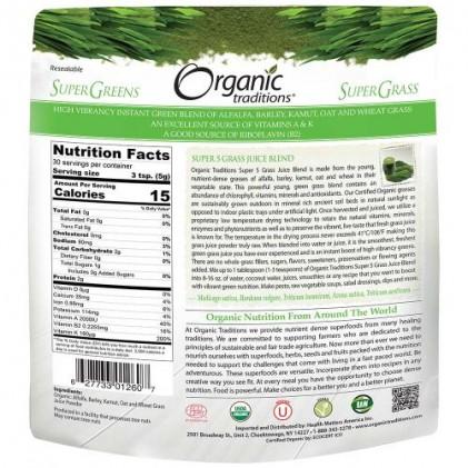 Hỗn hợp 5 loại cỏ non hữu cơ Organic Traditions Super 5 Grass Juice Blend 1