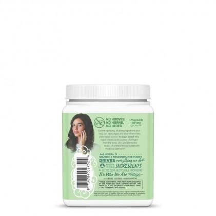 Bột tăng cường collagen với nhiều rau xanh & lợi khuẩn Sunwarrior Beauty Greens Collagen Booster 4