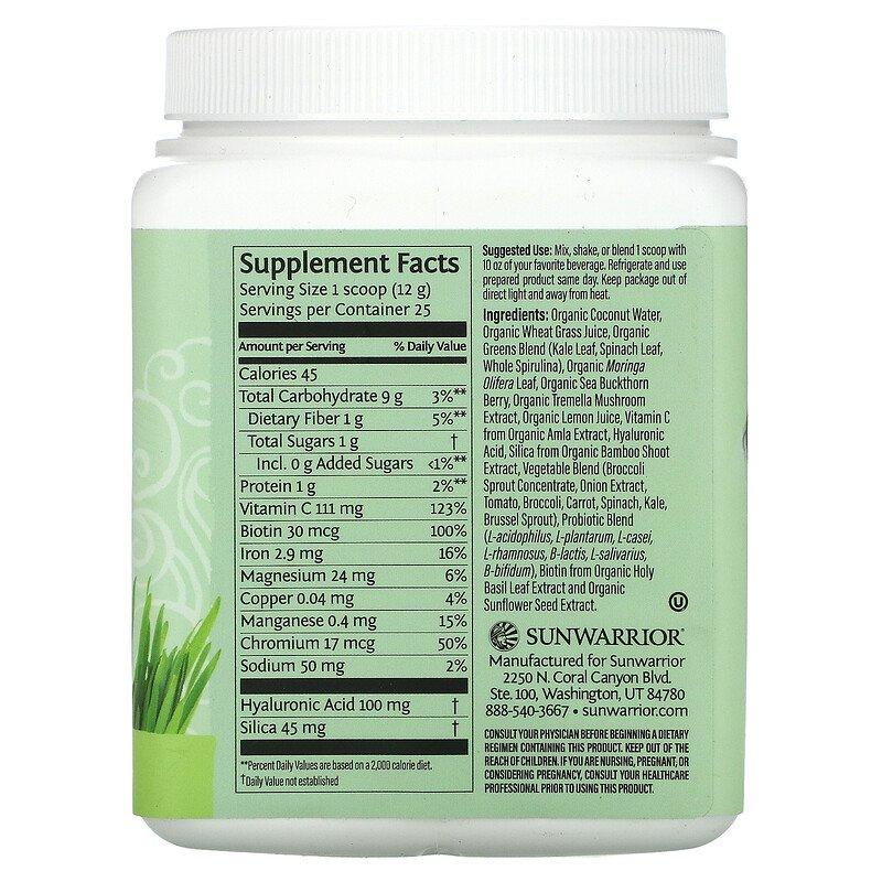 Bột tăng cường collagen với nhiều rau xanh & lợi khuẩn Sunwarrior Beauty Greens Collagen Booster 14
