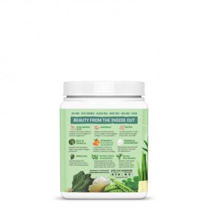 Bột tăng cường collagen với nhiều rau xanh & lợi khuẩn Sunwarrior Beauty Greens Collagen Booster 5