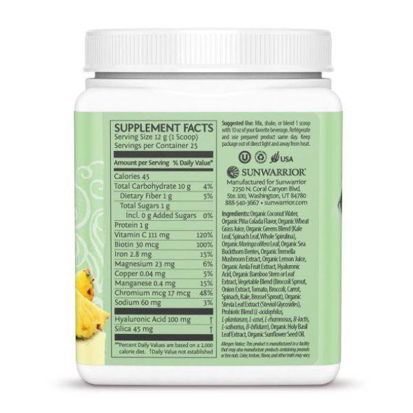 Bột tăng cường collagen với nhiều rau xanh & lợi khuẩn Sunwarrior Beauty Greens Collagen Booster 10