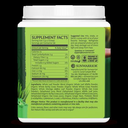 Hỗn hợp thực phẩm xanh hữu cơ Sunwarrior Ormus Super Greens 4