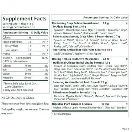 Hỗn hợp bột 60+ loại siêu thực phẩm PURE SYNERGY® SUPERFOOD Powder 180g 4
