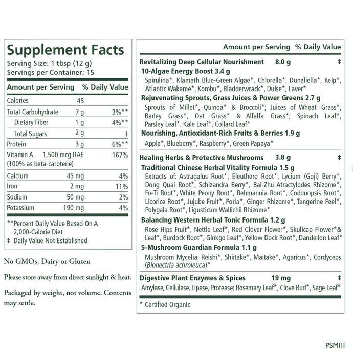 Hỗn hợp bột 60+ loại siêu thực phẩm PURE SYNERGY® SUPERFOOD Powder 180g 5