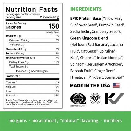 Protein thực vật & siêu thực phẩm Sprout Living, Epic Protein, Organic Plant Protein, Green Kingdom 2